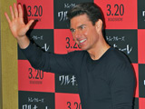 'Mission: Impossible IV' confirmed for 2011
