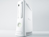 Xbox 360 Pro to be phased out?
