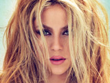 New Shakira single title revealed